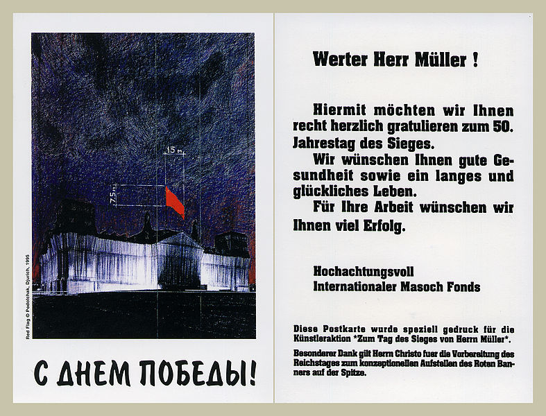 File:Masoch Fund Victory Day PostCard 1995.jpg