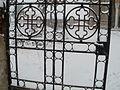Mausoleul Filisanu, Filiasi, Dolj zid incinta cu poarta6.JPG