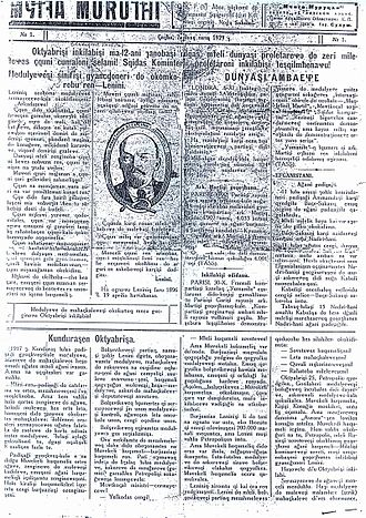 Laz people - A Laz newspaper in 1928