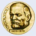 Medaļa Vladimirs Ļeņins. Leninistu ideju propagandai. Rīga1970.png