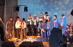 Medal cermony Biathlon WC 2008 Mixed relay.jpg