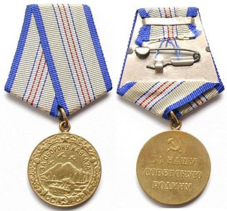 """Medal """"For the Defence of the Caucasus"""" - Obverse and reverse sides of the Medal """"For the Defence of the Caucasus"""""""