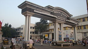 Government Medical College, Thiruvananthapuram - Medical College gate Thiruvananthapuram