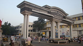 Government Medical College, Thiruvananthapuram education organization in Thiruvananthapuram, India