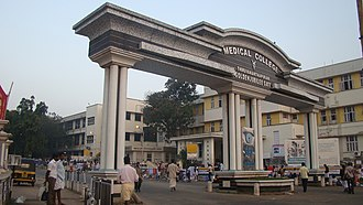 Government Medical College, Thiruvananthapuram - The college's Golden Jubilee Gate