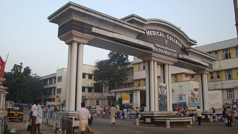 Medical college Gate Thiruvananthapuram