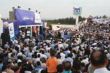 220px-Meeting_Ennahda_Sidi_Bouzid