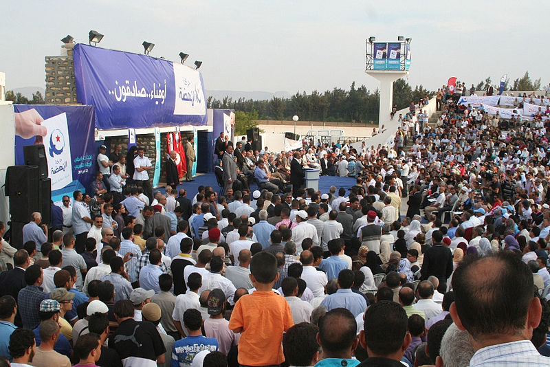 File:Meeting Ennahda Sidi Bouzid.jpg