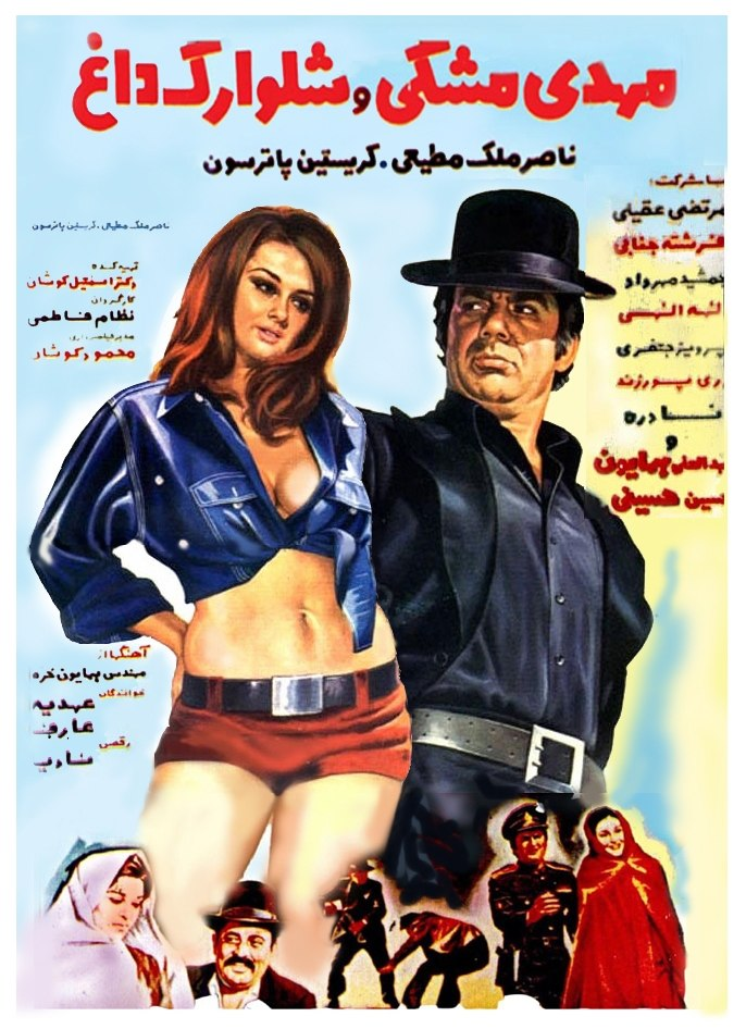 Mehdi in Black and Hot Mini Pants Movie Poster