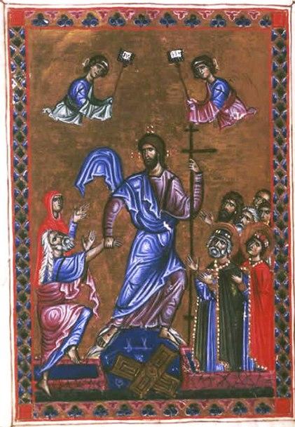 Crusades Painting