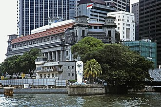 Waterboat House Garden - Original Merlion Park at the mouth of the Singapore River in 1994.