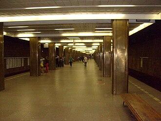 Prazhskaya - Image: Metro station Prazhskaya Moscow