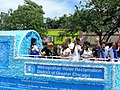 Metropolitan Water Reclamation District of Greater Chicago Float (9183362727).jpg