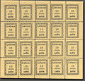Mi1-Lithuania-1918-full-sheet.jpg