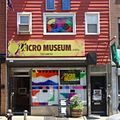Micromuseum front day 650sq.jpg