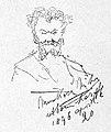 Mihály Munkácsy (Önkarikatúra).jpg