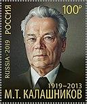 Mikhail Kalashnikov: Age & Birthday