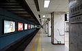 Military Museum Station Platform (Line 1) 20131103.jpg