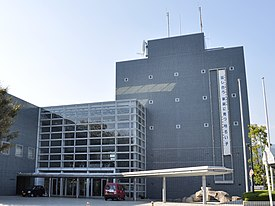 Minamiashigara city hall in 2010.jpg