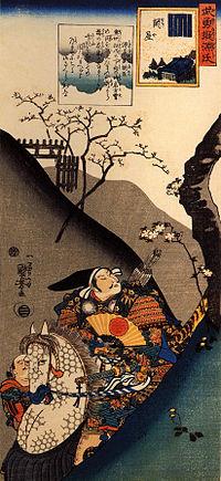 Minamoto Yoshiie at the Nakoso barrier.jpg