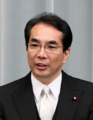 Minister Taku Eto.png