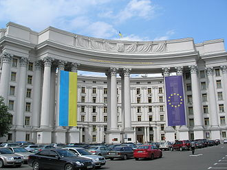 Ministry of Foreign Affairs (Ukraine) - Ministry main building in historical part of Kiev