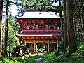 Miroku-ji (Numata, Gunma) sanmon.jpg