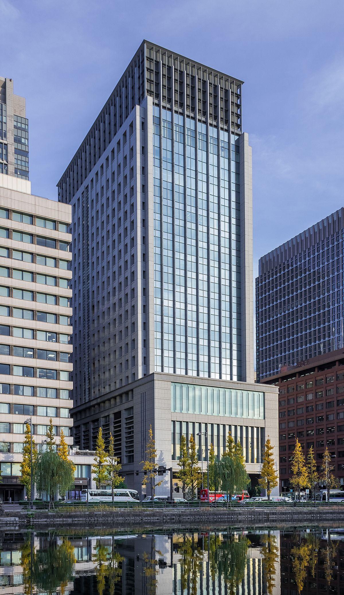 Mitsubishi Corporation Building Wikipédia