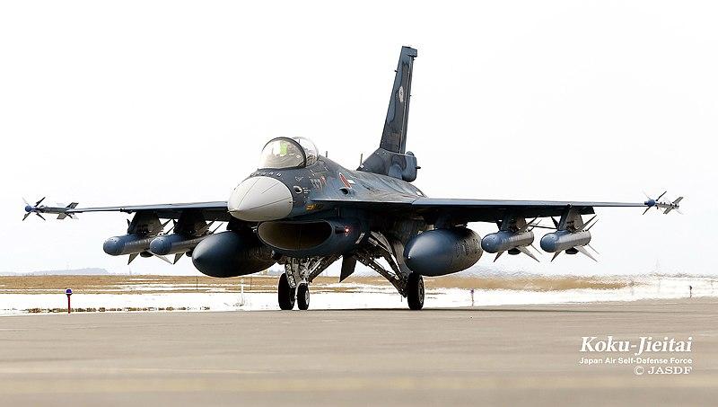 File:Mitsubishi F-2 fighter 04.jpg
