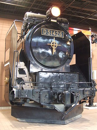 Railway Museum (Saitama) - Smokebox of D51 steam locomotive
