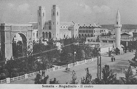 Downtown Mogadishu in 1936. Arba'a Rukun Mosque to the centre right. Nearby can be seen the Catholic Cathedral and the Arch of Umberto. Mogadishu1936.jpg