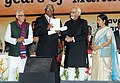 Mohammad Hamid Ansari presented the Pravasi Bharatiya Samman Awards, at the Valedictory Session of the Pravasi Bharatiya Divas 2015, in Gandhinagar, Gujarat. The Governor of Gujarat (1).jpg