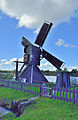 Molen De Himriksmole, Leeuwarden (9).jpg
