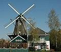 Molen de Dikkert Amstelveen - panoramio - Rokus C (1).jpg