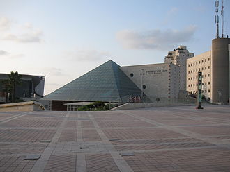 Ashdod Museum of Art - Image: Monart 070