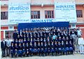 Monastic HSEB,Janakpur Class of 2065.jpg