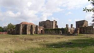 Monasterio de San Francisco - Ruins of the Monasterio de San Francisco