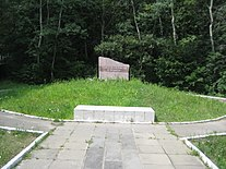 Monument to victims of political repressions in Oryol-5.JPG