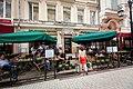 Moscow, Kamergersky Lane 6-5 (2012).jpg