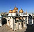 MoscowKremlin AssumptionCathedral S21.jpg