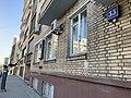 Moskva Sivcev Vrazhek 33.jpg