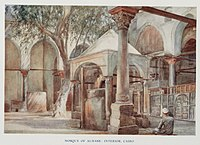 Mosque of Almase Interior, Cairo. (1907) - TIMEA.jpg