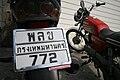 Motorcycle plate Thailand 772.jpg
