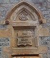 Motto on Glengarry Castle Lodge - geograph.org.uk - 488528.jpg