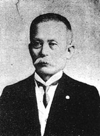Mr. Kenjiro Nakagawa, director of the Tokyo Women's Higher Normal School.jpg