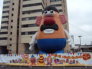 Mr. Potato Head - Mr. Potato Head Celebrates a Birthday in Lima, Peru