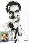 Mukesh 2016 postcard of India.jpg