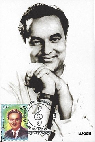 Mukesh (singer) - Mukesh on a 2016 postcard from the series Legendary Singers of India