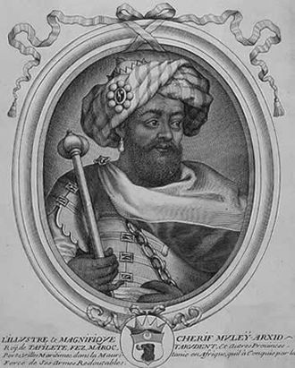 Ismail Ibn Sharif - Moulay Rashid, first sultan of the Alouite dynasty in 1667.