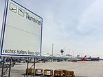Munich Airport, Terminal 1 5635.jpg